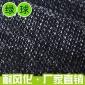 山东八针双层塑料防尘网 精致防晒防尘网定制 选绿球供应商
