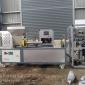 供应食用菌机械湖北扶星平菇自动装袋机香菇食用菌小型装袋机