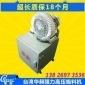 专业销售 台湾华昶强力高压吸料机 高速静音大功率吸风机